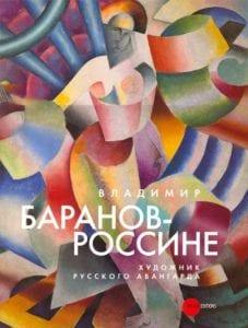 editions_2007_baranov